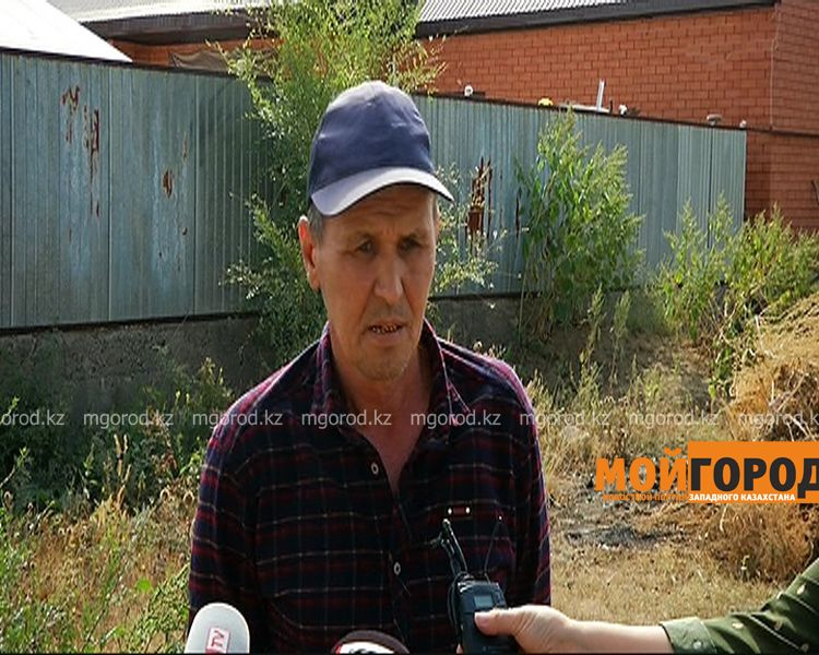 Новости Актобе - Пятеро детей осталось у погибшего при взрыве бензовоза мужчины