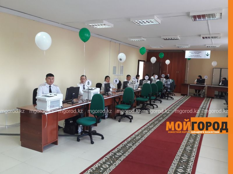 Новости Уральск - В Уральске открылся миграционный центр обслуживания населения