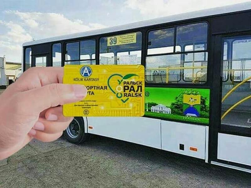 Новости Уральск - 70 тенге будет стоить проезд для владельцев транспортных карт