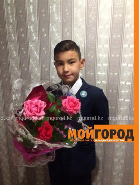 Новости Уральск - 13-летний школьник пропал в Уральске