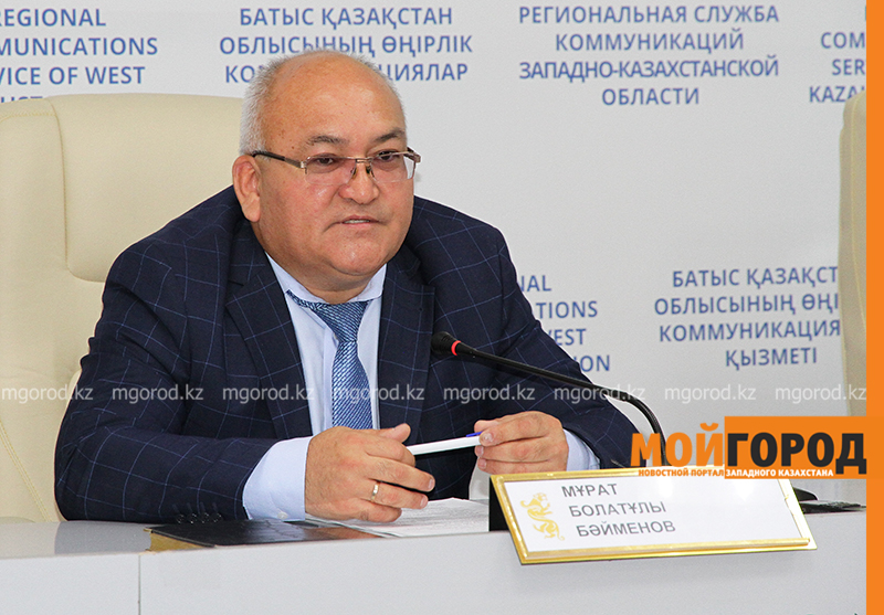 В Уральске отопление к домам должников подключат в последнюю очередь