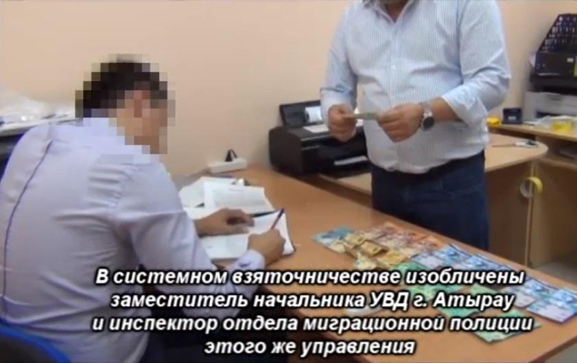 Новости Атырау - Замначальника УВД Атырау подозревается во взяточничестве