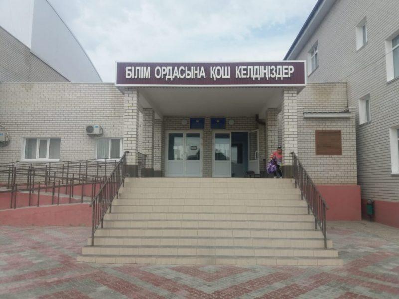 Новости Атырау - Жители Атырау пожаловались на переполненность городской школы