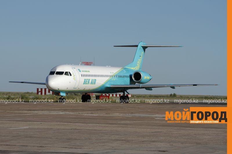 Новости - Когда в Казахстане снизят цены на авиабилеты, рассказали в МИР РК