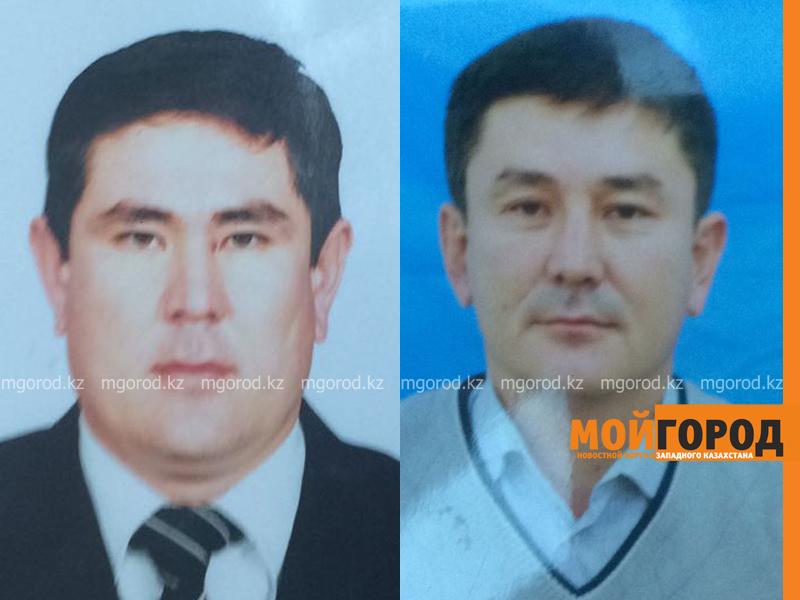 Новости Актобе - В Актюбинской области по факту пропажи мужчин полицейские завели розыскные дела