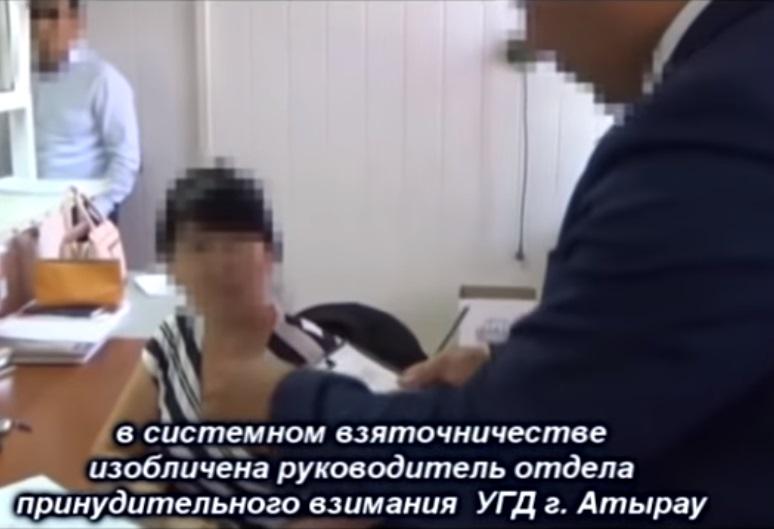 Новости Атырау - В системном получении взяток подозревается руководитель отдела ДГД Атырауской области