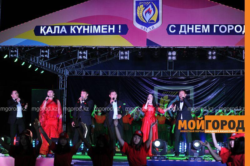 Новости Уральск - Как аксайцы отметили День города