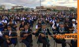 1700 домбристов одновременно исполнили кюи Курмангазы в Уральске (фото, видео)