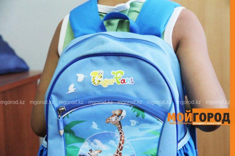 Новости Атырау - Более 10 тысяч атырауских детей были охвачены акцией «Дорога в школу»