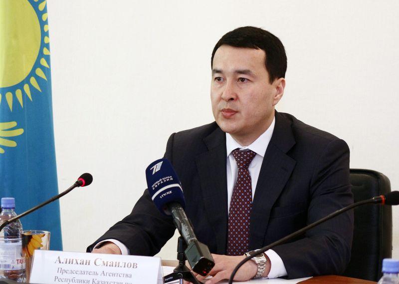 Новости - Алихан Смаилов назначен министром финансов Республики Казахстан