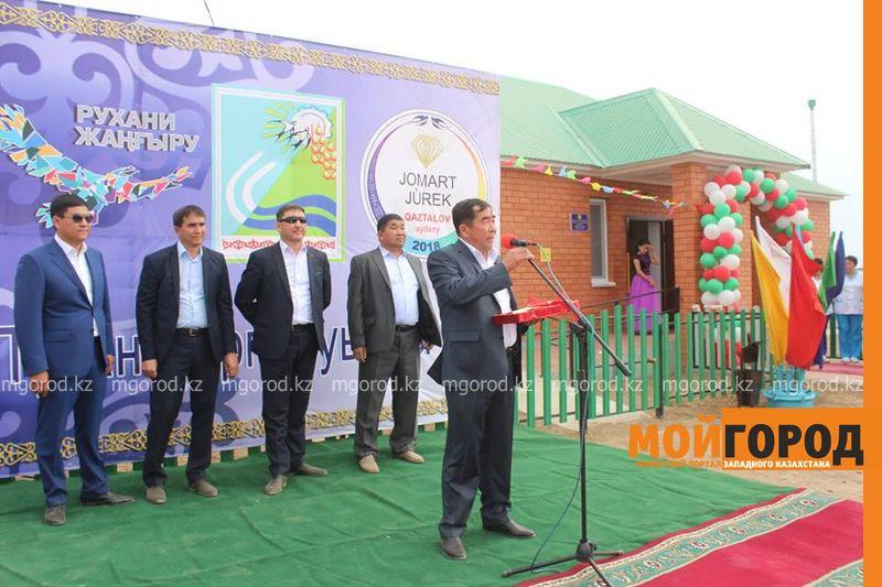 В Казталовском районе ЗКО открыли фельдшерско-акушерский пункт