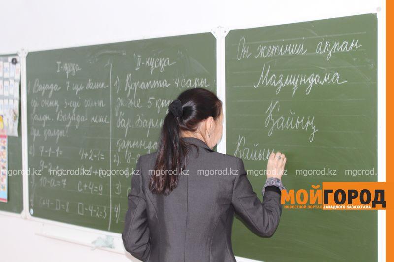 Новости - В МОН разберутся с акиматами, где учителей загружают лишней работой