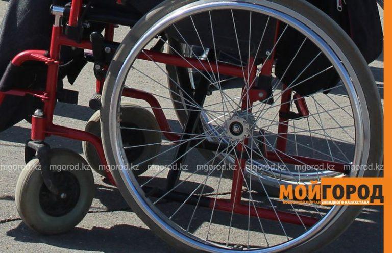 Новости Актобе - Налоговики в Актюбинской области вернут взысканные незаконно 2,9 млн тенге инвалидам