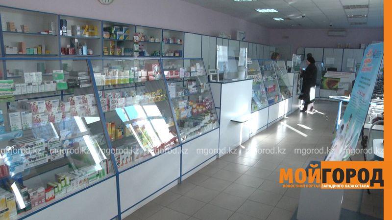 Новости - Минздрав начнет регулировать розничные цены на лекарства с 2019 года