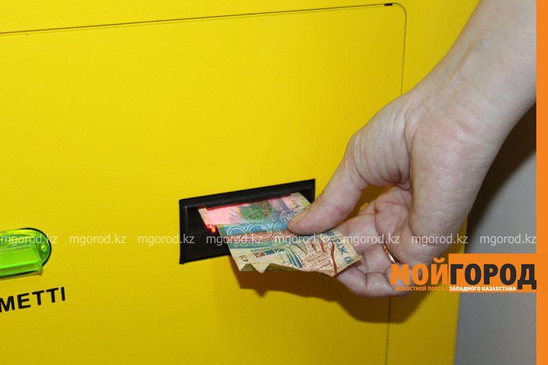Новости Уральск - В Казахстане хотят запретить электронные кошельки