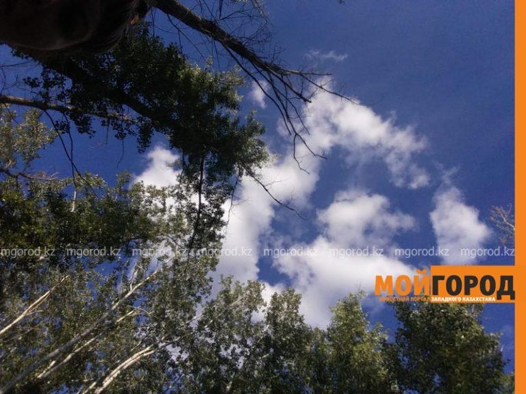 Новости - Погода на 10 сентября
