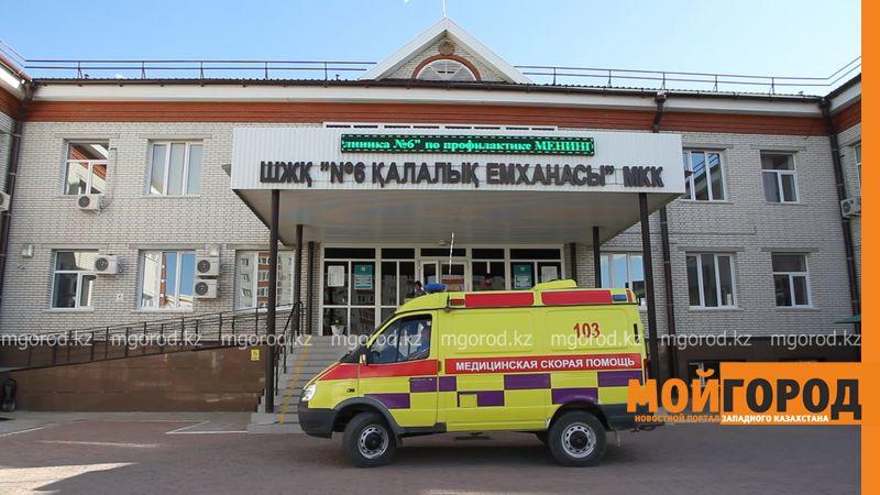 В Уральске избили соцработника, которая принесла лекарства на дом пациенту