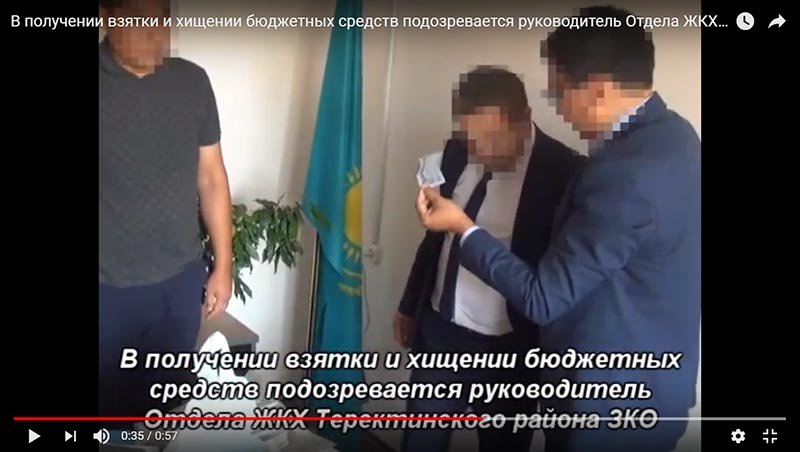 Новости Уральск - В хищении 7 млн тенге подозревается руководитель отдела ЖКХ в ЗКО (видео)
