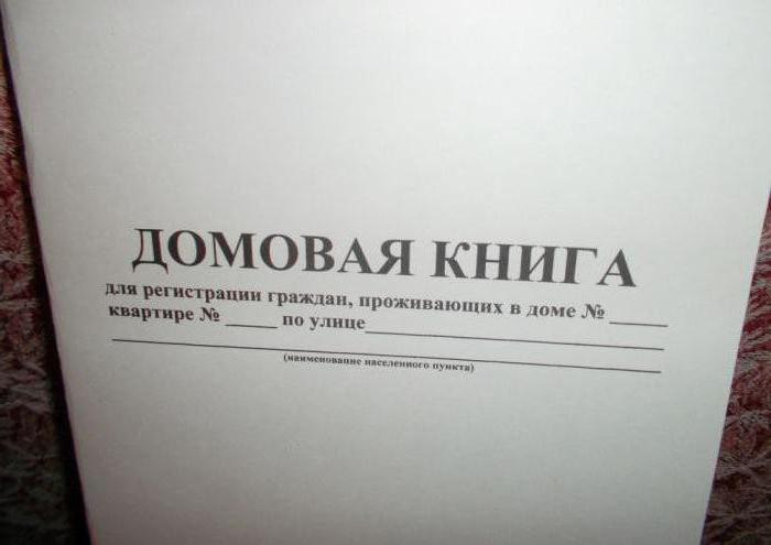 Новости Атырау - Жителей Атырау призывают завести электронную домовую книгу