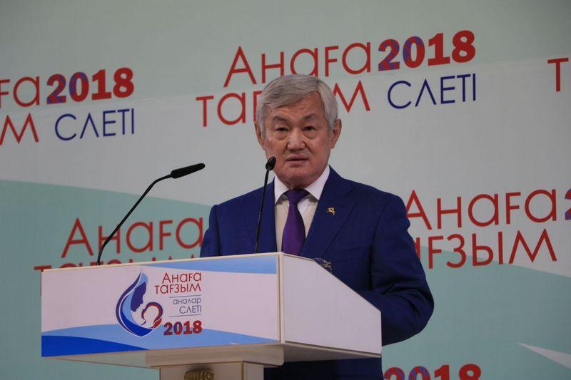 Новости Актобе - Известные женщины Казахстана приняли участие в Слёте матерей в Актобе