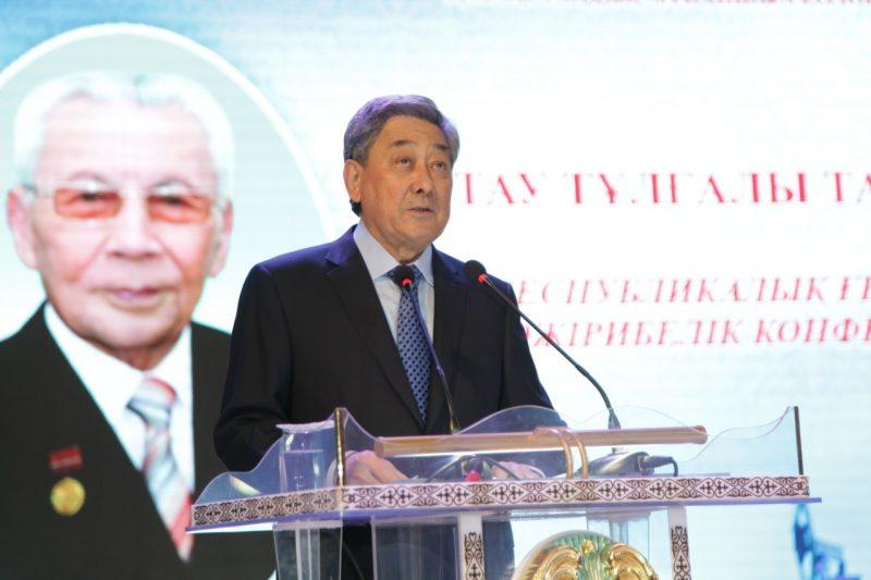 В Атырау прошла республиканская научно-практическая конференция «Тау тұлғалы Таумыш»