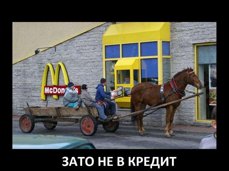 Новости Атырау - Эпоха рефинанса