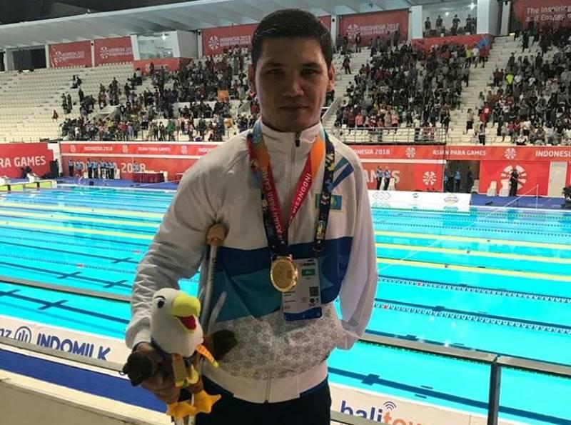 Новости Атырау - Атырауский пловец стал чемпионом Параазиатских игр