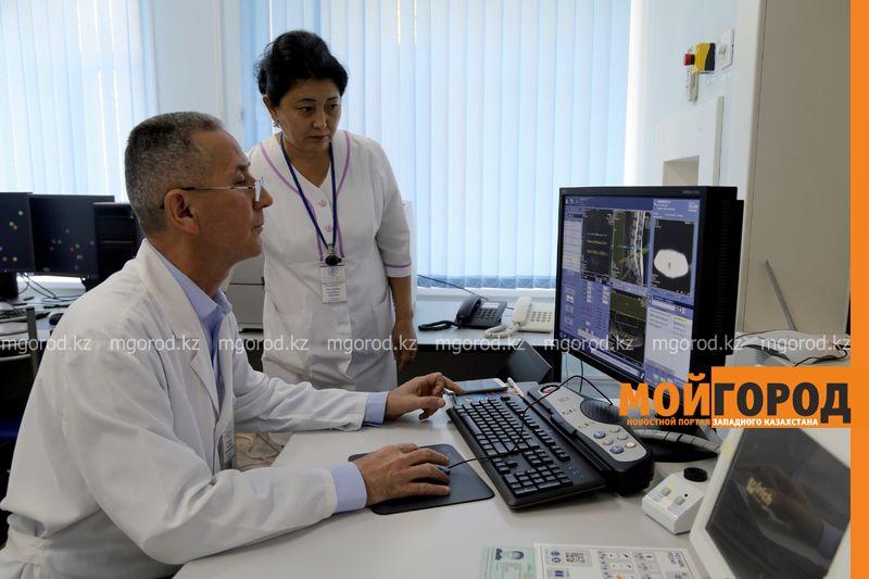 Новости Уральск - Магнитно-резонансный томограф приобрели для больницы ЗКО