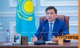 Акимы ЗКО и Уральска раскрыли размер зарплаты