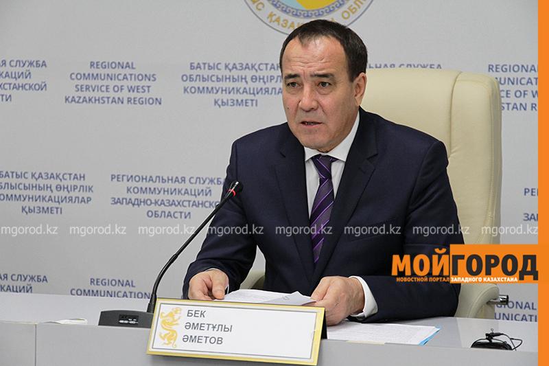 Новости Уральск - Пять споров в ЗКО разрешил совет биев