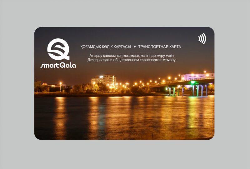В Атырау стартовала реализация платежных карт по системе электронного билетирования