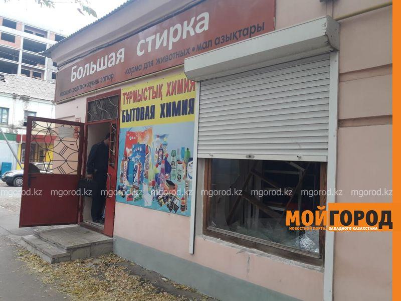Новости Уральск - Мужские средства гигиены похитили из магазина в Уральске