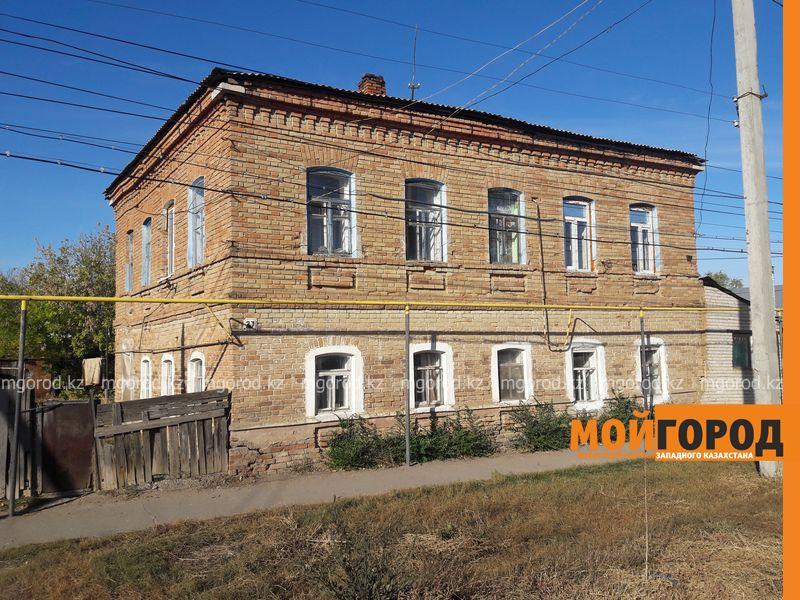 Новости Уральск - В Уральске люди живут в разваливающемся доме