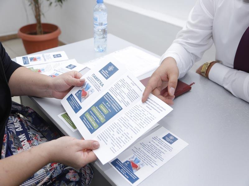 Новости Медицина - Не бойтесь спрашивать: Фонд социального медицинского страхования отвечает на ваши вопросы