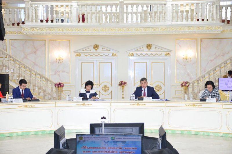 Новости Атырау - О проблемах в здравоохранении рассказал министр Елжан Биртанов на конференции в Атырау