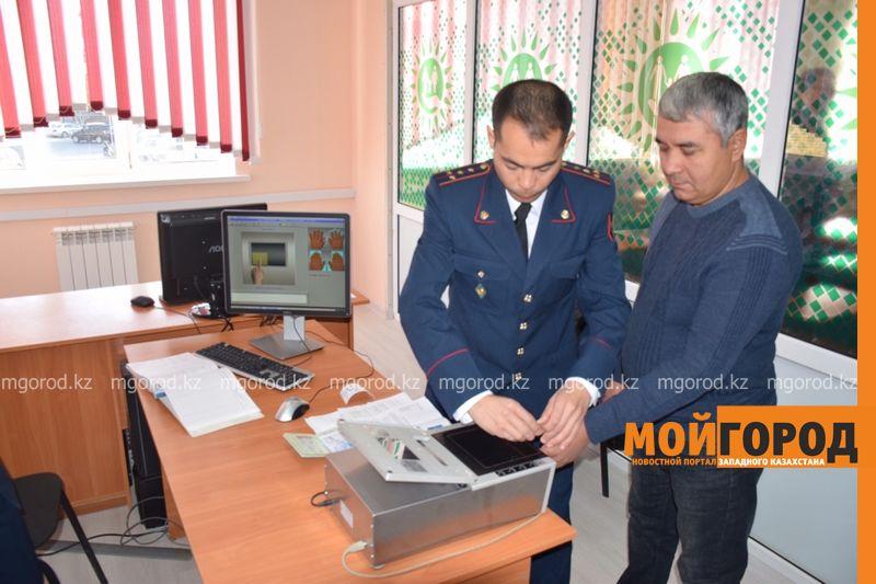 Новости Актобе - Центр миграционных услуг открылся в Актобе
