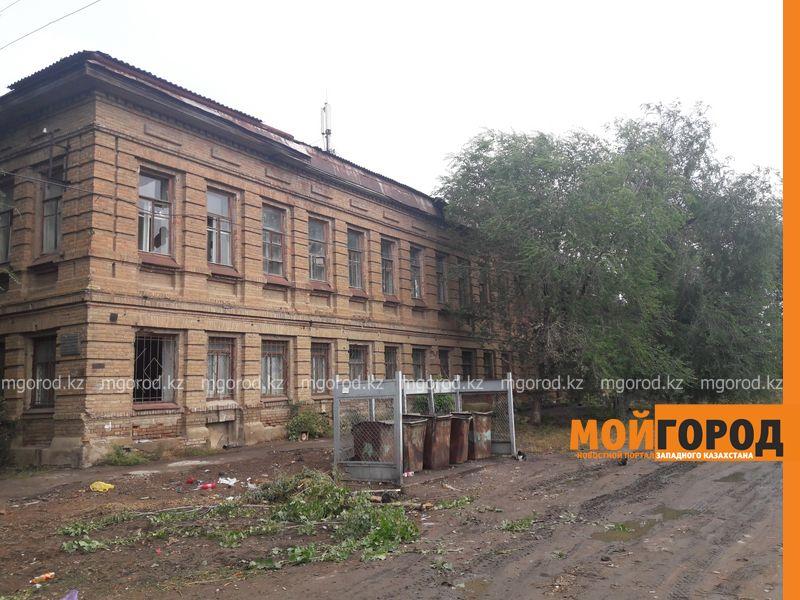 В Уральске государственный университет выкупил старинный дом, в котором снимала фильм Баян Алагузова