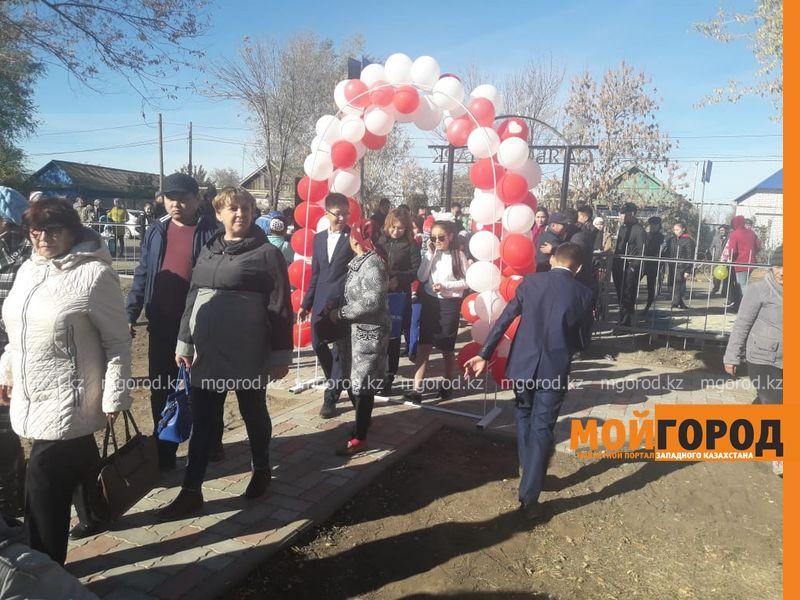 Новости Уральск - В Круглоозерном открылся парк молодежи