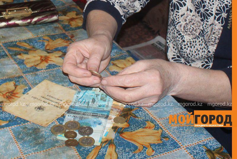 Новости - Самая высокая пенсия в Казахстане составляет 337 тысяч тенге
