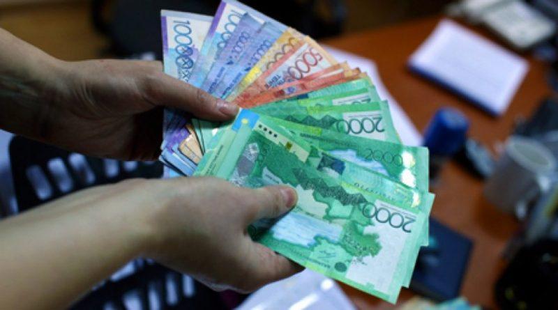 Новости Атырау - Нецелевое использование льготных кредитов выявили прокуроры Атырау