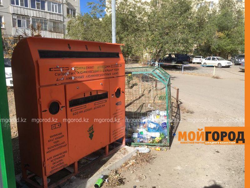 В Актобе в год образуется более 70 тысяч тонн электронных отходов