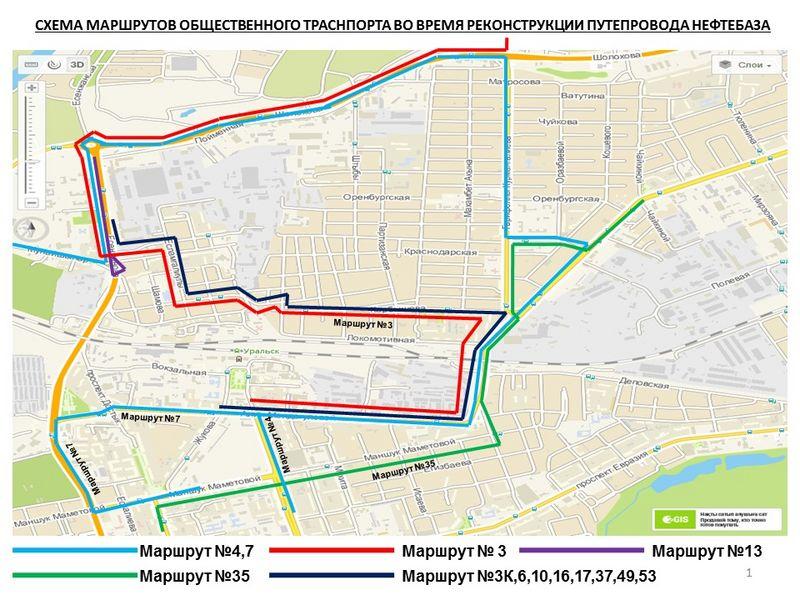 Новости Уральск - Как изменится движение пассажирских автобусов в Уральске после закрытия омеговского путепровода
