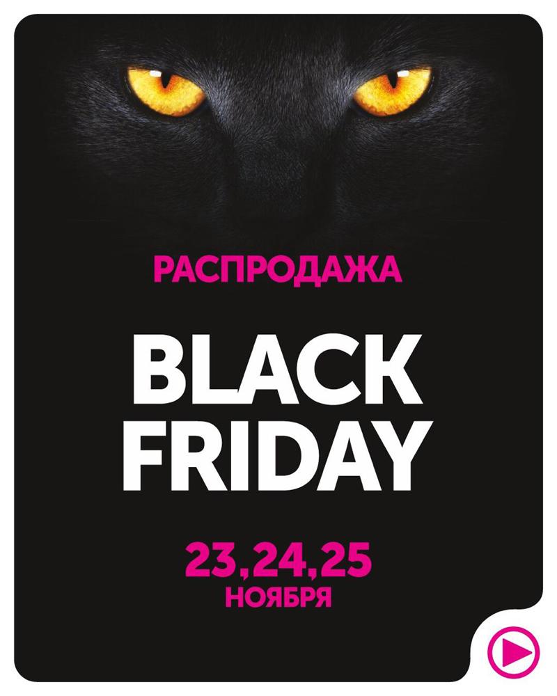Новости Уральск - Самый черный день для высоких цен в сети магазинов «Мечта»