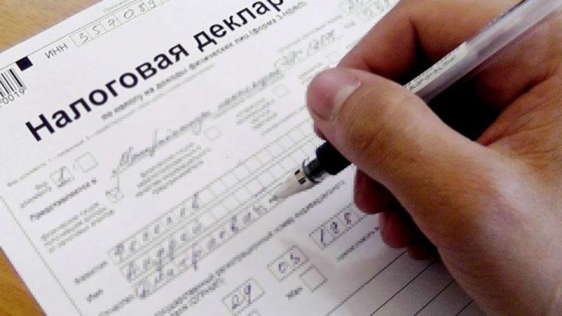 В Атырау директор ТОО осужден за уклонение от уплаты налогов