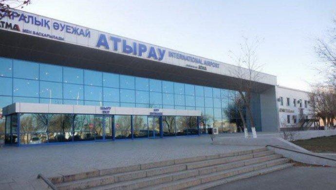Новости Атырау - Турецкий соучредитель  «АТМА - аэропорт Атырау и Перевозки» проиграл арбитражный процесс против Казахстана