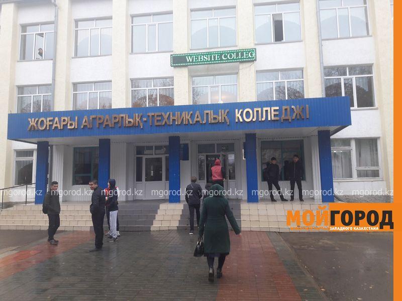 Новости Уральск - Уральских студентов начнут учить трехмерному моделированию