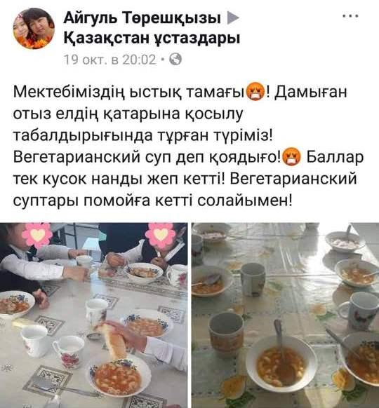 Новости Атырау - В акимате Атырауской области прокомментировали конфликт предпринимателя и мамы школьницы