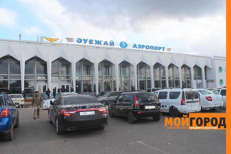 Площадь терминала аэропорта в Уральске увеличат в два раза