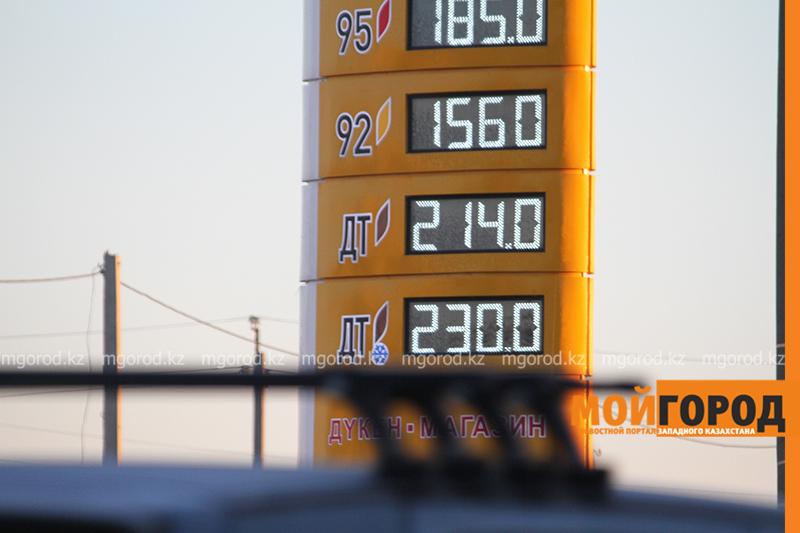 Новости - По факту повышения цены на дизтопливо в ЗКО начата проверка