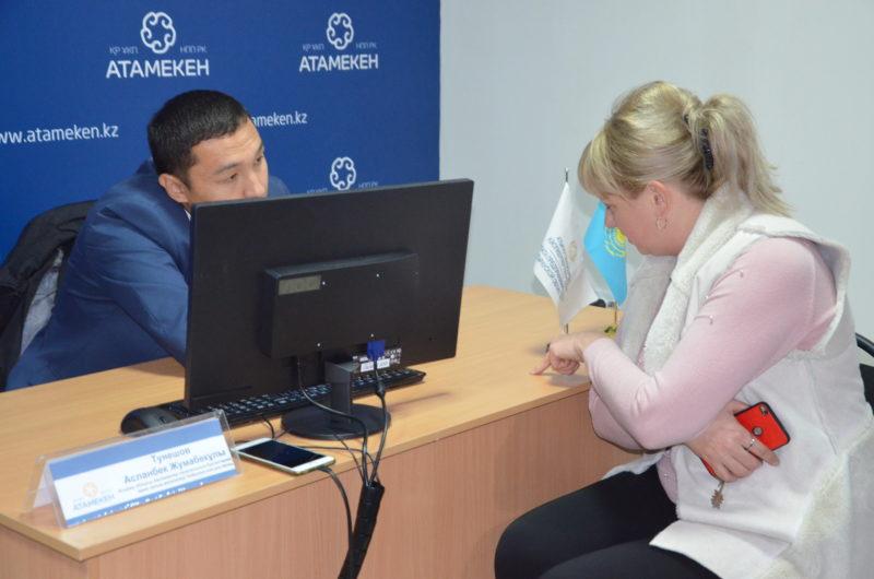 Новости Атырау - Консультационный кабинет для бизнеса открылся в Атырау